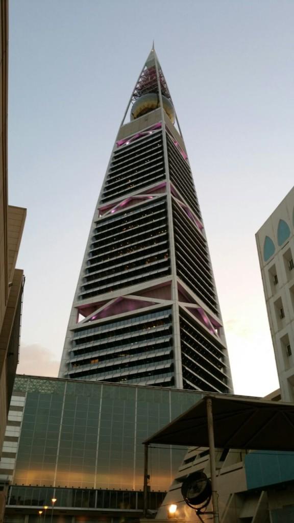 Al Faisaliah Mall