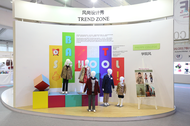 trendzone2