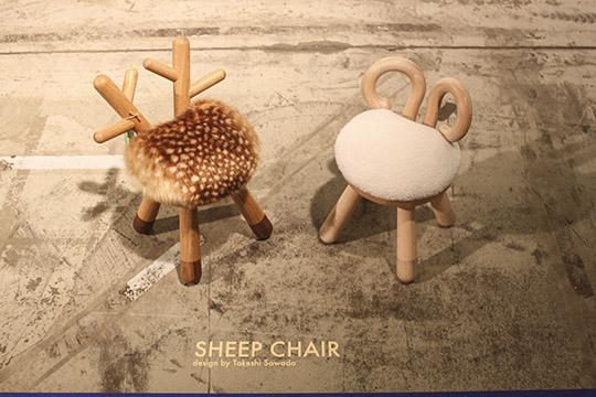 Sheep & Bambi Chair designed by Takeshi Sawada